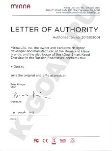 Minna letter of authority